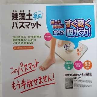 Authentic Japan Diatomite Mat 30cmx30cm