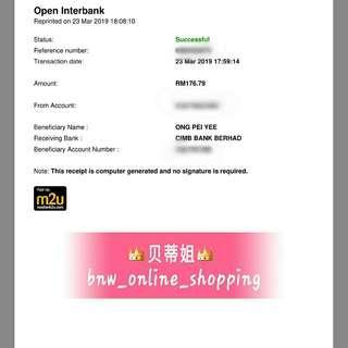 網上工作 每月HKD10000++