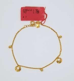 🚚 916 Gold Bracelet (Imported from HK)