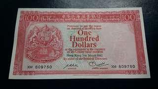 特價1982年匯豐$100,有摺無穿爛,只售$175包郵局平郵費(郵誤自負,掛號另加$15。(保證100%真幣,否則賣家願意負上一切責任) ~面交只限星期一至五,6:45pm灣仔或金鐘站。 ~星期六~日或假日任何時間西灣河地鐵站(請認真購買)