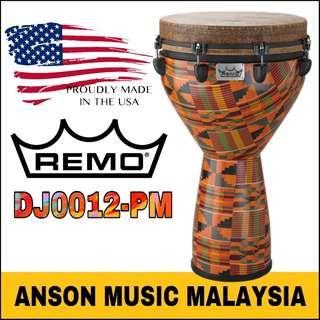 """Remo DJ-0012-PM Mondo™ Djembe Drum - Kintekloth, 12"""""""