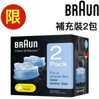 BRAUN 百靈牌 - CCR2 Clean&Charge 酒精清潔液 匣式清潔液補充裝 (2件裝) (適用所有Clean&Charge型號)