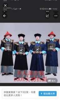 Cosplay 清朝大臣裝 全新 平過淘寶 均碼 只售50