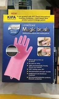 Kitchen Brush Glove