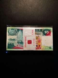 Singapore Ship Serials $5 100-running (UNC)