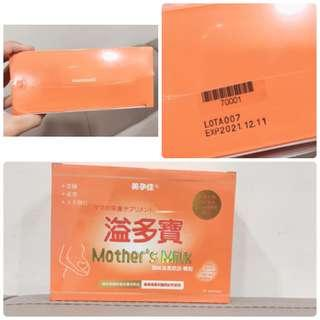 🚚 媽媽茶