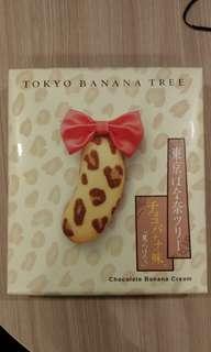 Tokyo Banana Tree - Chocolate Cream Banana