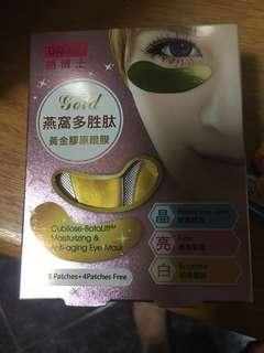 Dr Hu Eyes Mask