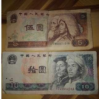 5 & 10 Yuan 1980 (ZHONGGUO REMIN YINHANG)