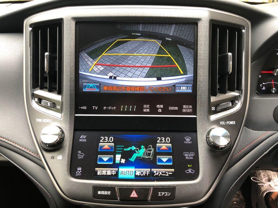 2013' Toyota Crown Hybrid Athlete S 2.5 AT