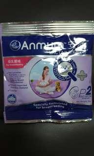 安滿授乳期奶粉 Anmum post-natal milk powder for lactation