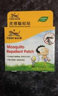 Mosquito Repellent Patch