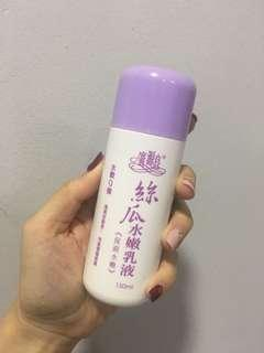 📮[FREE SHIPPING]Taiwan face lotion