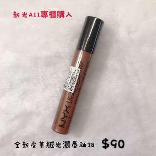 🚚 Nyx 金屬唇釉(如圖)