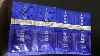 雪肌精sample