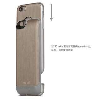 Moshi IGlaze Ion 充電殼 iPhone6/6s通用