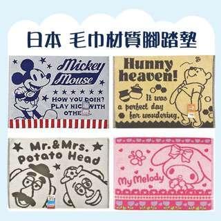 🚚 日本🔰迪士尼卡通圖案~毛巾材質腳踏墊--小熊維尼