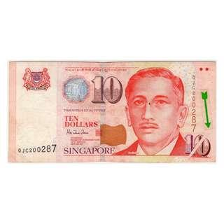 Gutter Fold Error: Singapore Portrait $10 Banknote 200287