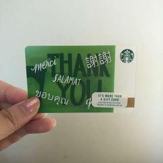 🚚 BN $10 Starbucks Gift Card