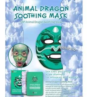 🚚 *Buy 10 Get 5 Free*- Animal Mask (4variants)