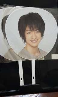 Hey Say JUMP Large Uchiwa (Chinen Yuri)