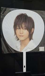 Hey Say JUMP Large Uchiwa (Yamada Ryosuke)