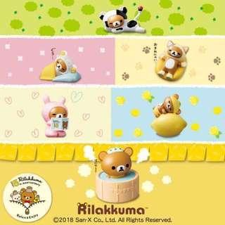 現貨 - 日本麥當勞開心樂園餐 Rilakkuma 鬆弛熊玩具