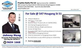 HDB 4A at 547 Hougang Street 51 for Sale, high floor, corner, unblock, no west sun, breezy and serene.