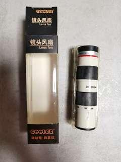 Cooler lens fan EF 70-200mm 10000r/min