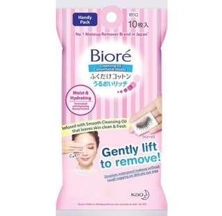 *SOLD* [1+1] AUTHENTIC Biore Makeup Remover Sheets 10's (Moist and Hydrating)