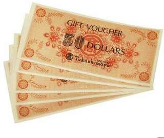 WTB $5000 worth of Takashimaya voucher