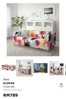 IKEA Klippan Matsbo Multicolor