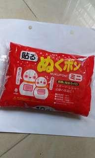 $28= 日本製 10 片衣服暖貼(細貼)