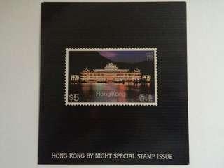 香港之夜旅遊協會套摺