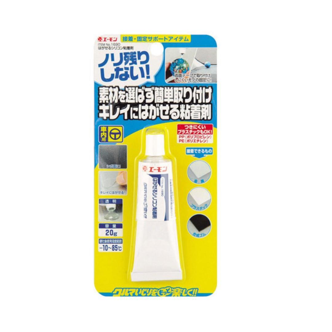 日本製 汽車用 可撕膠水 香水座 搖頭公仔 FIGURE 固定