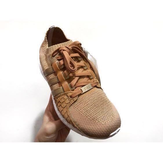 "7d439417e 💎 UNUSED Adidas x Pusha T EQT Support Ultra Primeknit ""Brown Paper Bag""  aka ""Bodega Babies"" DB0181"