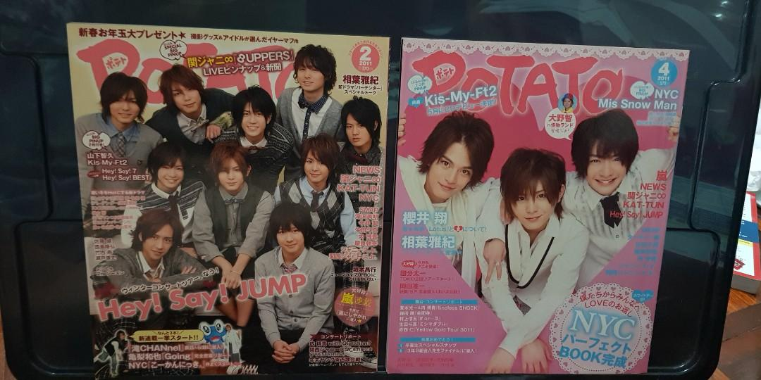 Hey Say JUMP NYC Potato Magazine Feb/ Apr 2011 Issue