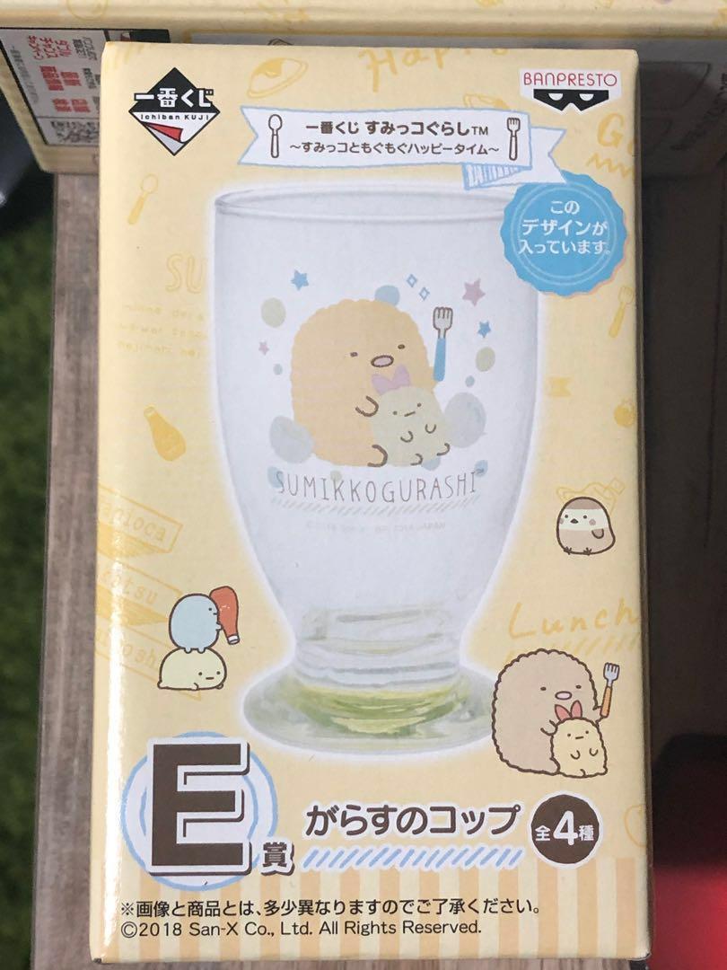 Ichiban Kuji Sumiko gurashi BNIB Glass