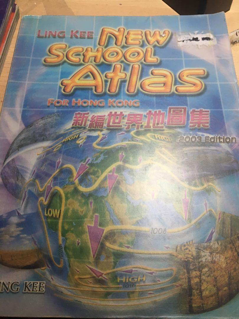 New school atlas for geography