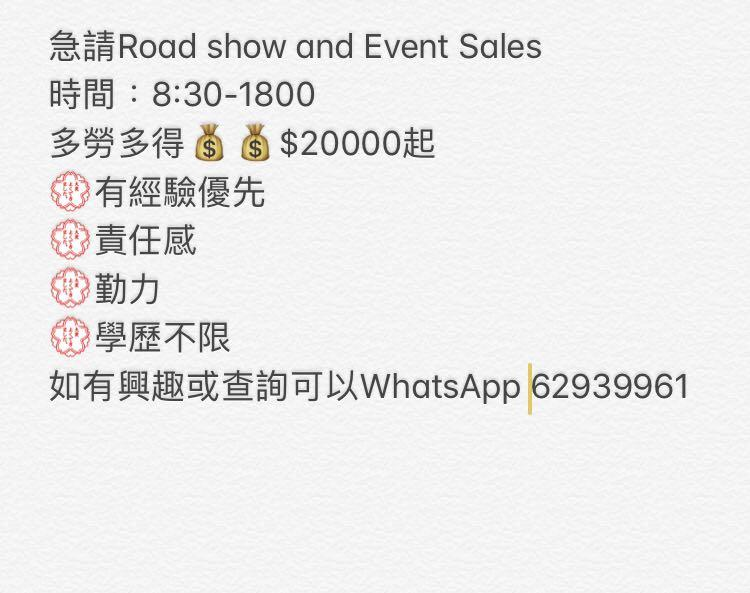 Road show and Event Sales
