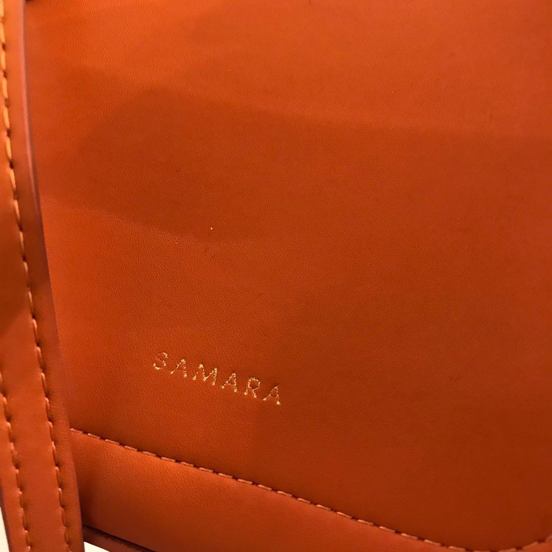 SAMARA VEGAN LEATHER BAG