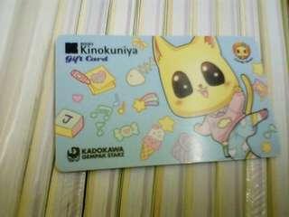 #STB50 Limited Edition Kinokuniya Gift Card