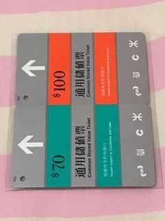 MTR 地下鐵路 KCR 九廣鐵路 通用儲值票 $70 $100