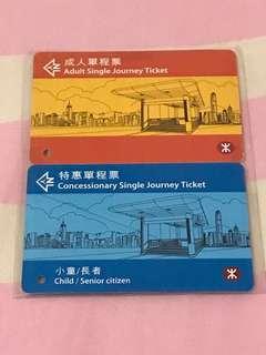 MTR 地下鐵路 成人單程票 特惠單程票