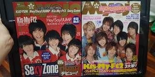Hey Say JUMP Myojo Magazine Oct/Dec 2011