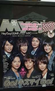Hey Say JUMP NYC Myojo Magazine Nov 2011