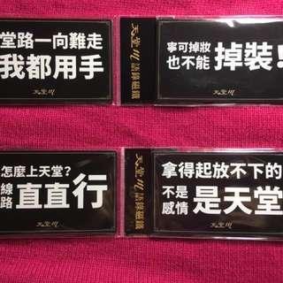 2018台北國際電玩展 天堂M 磁鐵  全新未拆封使用