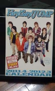 Hey Say JUMP Calendar Photobook 2011.04 - 2012.03