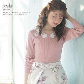 日本貴牌tocco closet粉紅立體花邊領針織上衣