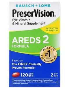 🚚 AREDS 2 PreserVision Eye vitamin supplements 120 soft gels